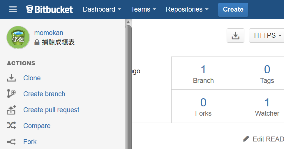 bitbucket_project.png